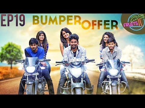 FRUITS - Telugu Web Series EP19 || BumperOffer