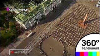 """Масштабный """"Хоровод мира"""" закружился в Петербурге - МТ"""