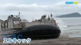 南海トラフ地震で防災訓練 南海トラフ巨大地震で最大18メートルの津波が想定されている串本町の沖合で30日、串本海上保安署や串本署、和歌山東漁協などから約35...