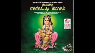 Maha Ganapathi - Skanda Sasti Kavacham (Lord Murugan songs)