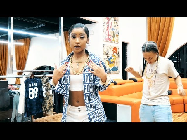 """Young Lyric """"ICE"""" ft. Lil Poopy (Produced by DJ XO) - YouTube"""