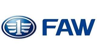 Своими Глазами  Завод FAW в Китае
