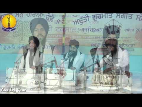 AGSS 2015 - Asa di vaar - Bhai Gurmeet Singh ji