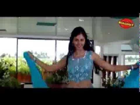 Malayalam Movie 2013 | Dracula | Malayalam Movie Song | Paarijaatha Pookkal