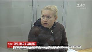 видео Гербова печатка України