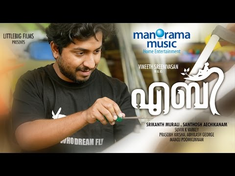 Aby Malayalam Movie | Video Song | Leysa...