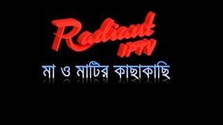 Radiant IPTV Promo