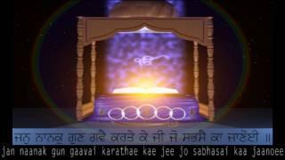 So Purkh in English & Gurumukhi Subtitles- HD