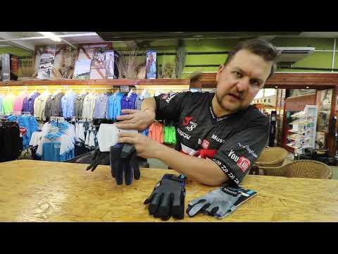ASFN Tackle & Gear -    Mustad Range Fishing Gloves