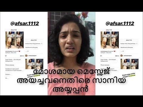 മോശമായ മെസ്സേജ് അയച്ചവനെതിരെ സാനിയ അയ്യപ്പൻ | Saniya Iyappan live on instagram