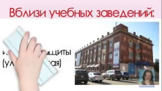 Женский хостел в Краснодаре(, 2015-03-08T16:19:46.000Z)