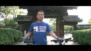 サイクル県やまぐちProject ~やまぐち自転車旅~ All Yamaguchi Ride Fes...