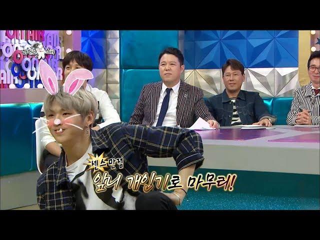 【TVPP】Kang Daniel(WannaOne) - Dance performance, 강다니엘(워너원) - 감성 댄스! @RadioStar2018