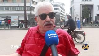 """""""ولد الفشوش"""" يثير غضب المغاربة"""