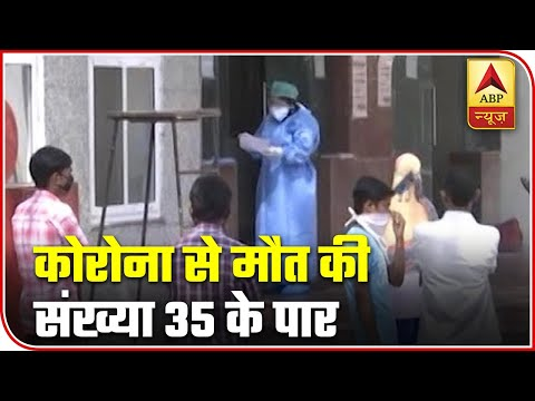 Coronavirus Claims Over 35 Lives In India | Super 40 | ABP News