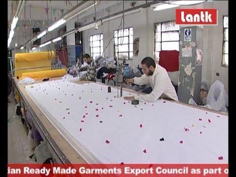LANTK EGYPT INTERNATIONAL FACTORY ( CLOTHING )