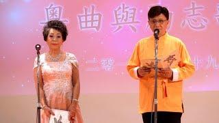 Publication Date: 2019-05-21 | Video Title: 《狄青闖三關》關子標、朱志群