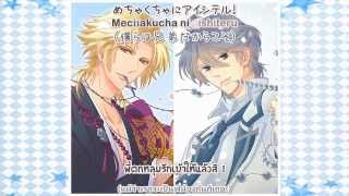 「BROTHERS CONFLICT」2 to 1 Ver. 要 & 祈織 (Lyrics + Subthai)