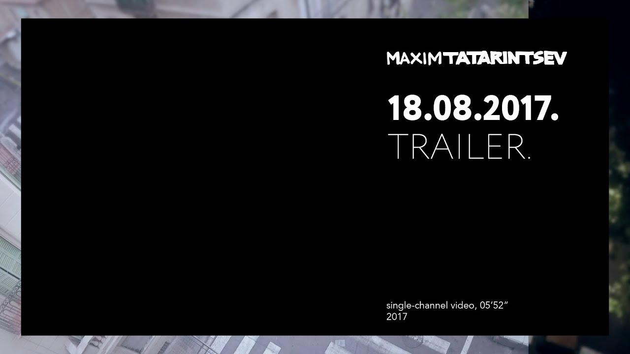 Maxim Tatarintsev. 18.08.2017 (trailer)