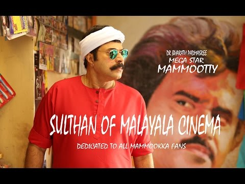 Mammootty Mashup Video Fans 2017 NEW