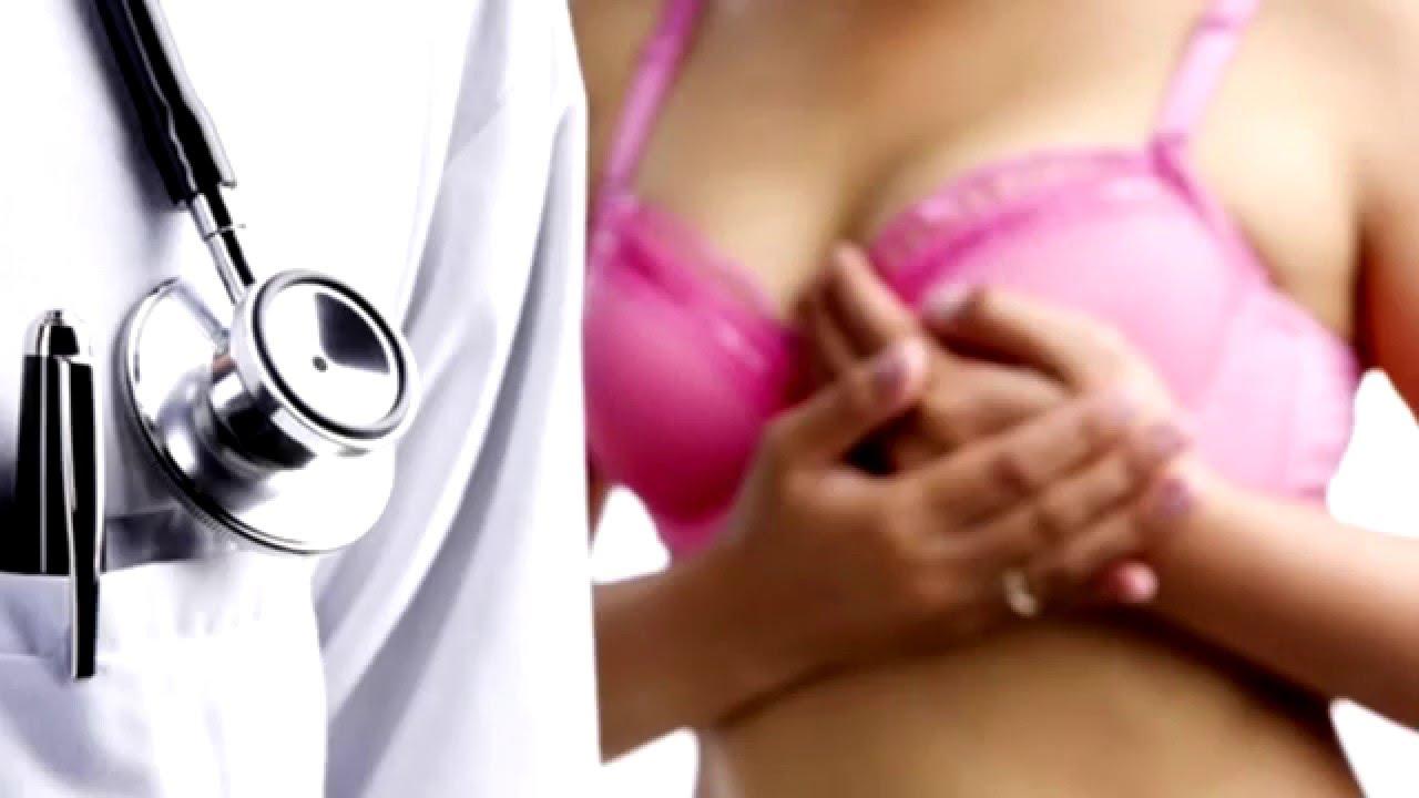 Увеличение груди без операций и отзывы