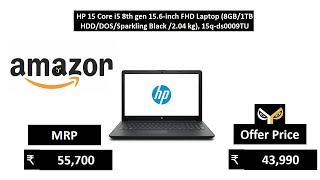 HP 15 Core i5 8th gen 15.6-inch FHD Laptop (8GB1TB HDDDOSSparkling Black 2.04 kg), 15q-ds0009TU