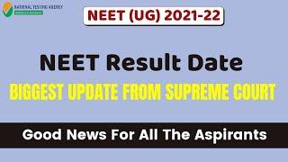 Neet 2021 latest news | Neet 2021 Result Date को लेकर Supreme Court का बड़ा Update