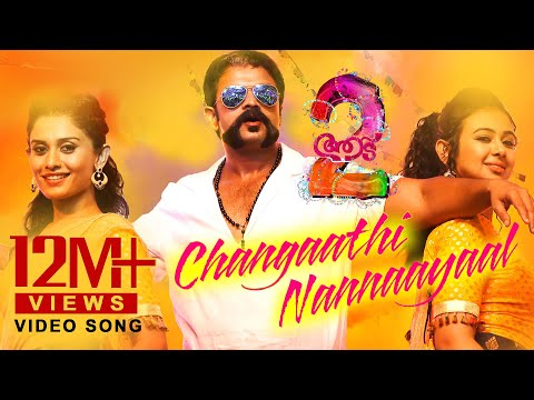 Aadu 2 Official 4K Video Song | Changaathi...