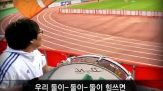 강원FC 2012시즌 캡틴 김은중 활약영상