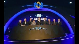 В поселке Ипсала Турции состоялась церемония открытия части газопровода TANAP