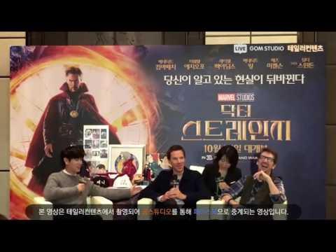 Interview with Benedict Cumberbatch and Scott Derrickson in Hong Kong