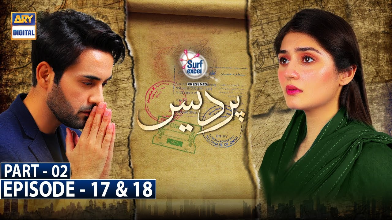 Pardes Episode 17 & 18 Part 2 - Presented by Surf Excel [Subtitle Eng] 12th July 2021 - ARY Digi