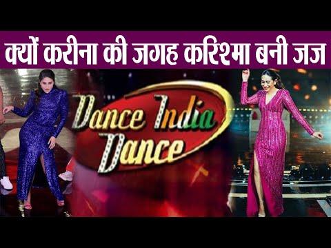 Karishma Kapoor replaces Kareena Kapoor as judge in Dance India Dance 7 for few episodes   FilmiBeat Mp3