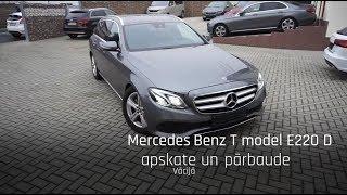 Mercedes Benz E klasse T model E220 D, 2017. gads, no SR Autopark GmbH