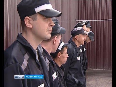 Общественники оценили условия содержания заключенных в тюрьме