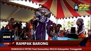 Video Pembukaan Rampak Barong Manggolo Putri Feat Komunitas Mulia Kab.Trenggalek download MP3, 3GP, MP4, WEBM, AVI, FLV Agustus 2018