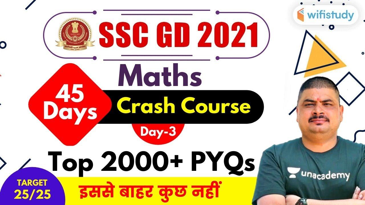 Download Top 2000+ PYQs | Day-3 | 45 Days Maths Crash Course | SSC GD 2021 Exam | wifistudy | Dalbir Nagar