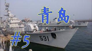 ዦ 50 ዣ Военная мощь Китая.