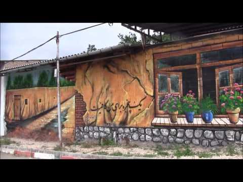 Sari, Mazandaran (A Day in Life)- Iran