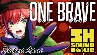 【MV】石狩あかり『One Brave』/SOUND HOLIC【あおぎり高校 Vtuber High School/オリジナル曲】