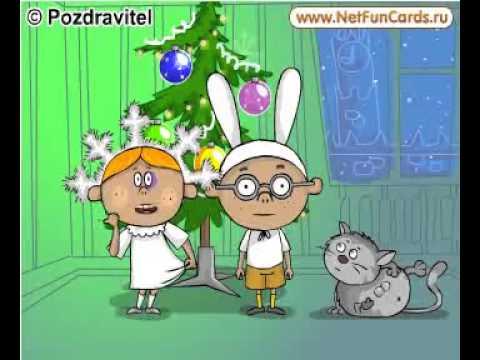 Новогодние анекдоты и приколы про Новый Год