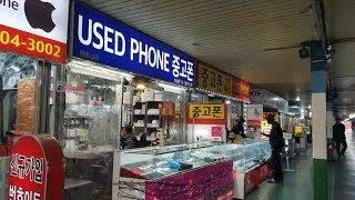 용산전자상가 중고폰   Used Phone Shop  …