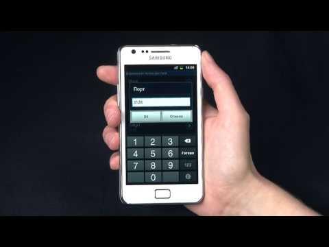 Как настроить Orange Интернет на Android устройствах