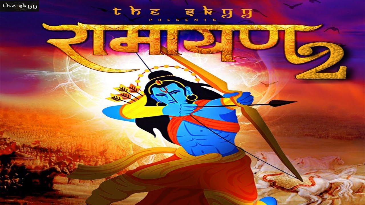 Ramayan 2.0 | Ram Katha | Bhajan | Rap Song | Bhakti Song | The Skyy | Pankaj Oberoi