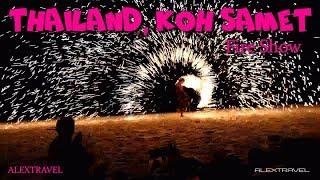 Thailand, Koh Samet, Fire Show/ Тайланд, Ко Самет, Огненное шоу.