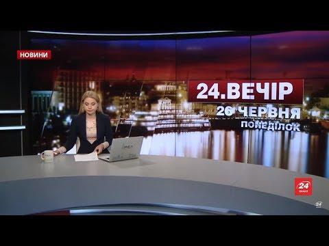 Випуск новин за 22:00: Цензура Кремля. Вартість Великог...