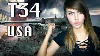 T34 USA: МОНСТР С ЧУГУННОЙ БАШКОЙ [TANK GIRL]