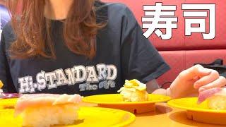 【北斗無双】朝一5回転!!無双で勝って寿司食いねぇ!!