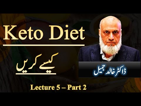 calculating-carbs-in-keto-diet-|-how-to-do-keto-diet-|-lecture-5,-part-2-|-urdu/hindi