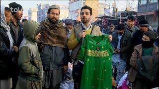 بامداد خوش - خیابان - امروز با همکار ما سمیر صدیقی سر زدیم به معروف ترین جای کابل بنام چوک کابل